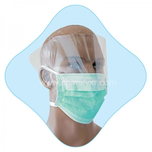 masque protection occulaire
