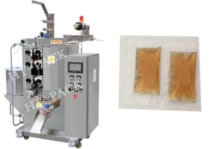 China Soy Sauce / Edible Oil Packing Machine With Magnetic Drive Pump , 1-200ml Range on sale