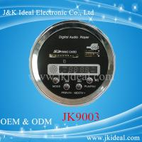 JK9003 sd usb mp3 modulator,mp3 fm player board with IR remote control