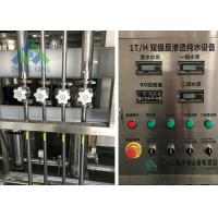 2.25KW 380V Edi Distilled Water Equipment / Edi Module Water Purification Filters