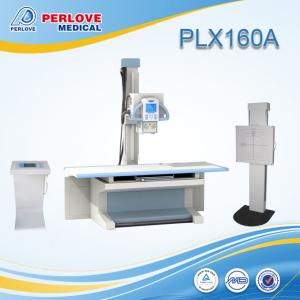 China Rotatable anode X-ray tube chest X-ray system PLX160A on sale