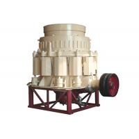 China High Manganese Cone Crusher Machine Digital Display For Mining Quarry Coal on sale
