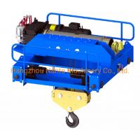 China Electric Winch Hoist Trolley Dual Brake with Thruster and Electromagnetic Brake on sale