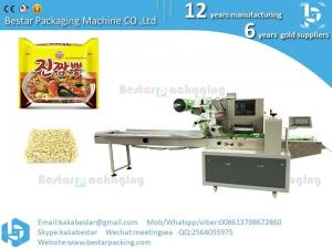 China Certificates Automatic Date Printing Instant Noodle Packing Machine on sale