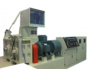 China PE PP Plastic Pellet Making MachineGranulating Film Agglomorator Force Feeder on sale