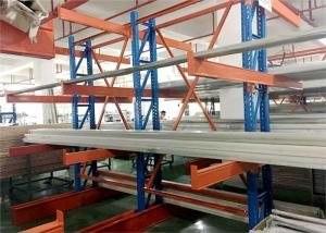 China ISO Certified Heavy Duty Cantilever Storage Racks Adjustable Powder Coating on sale