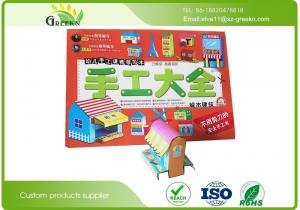 China Child Cardboard  DIY Coloring Book Soy Ink Printing Environmental Protection on sale