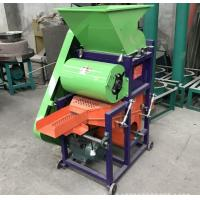 Peanut sheller,earthnut sheller
