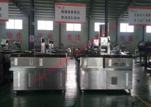 China Soybean Extruder Machine , Inflated Snack Food Twin Extruder Machine 300kg Per Hour on sale
