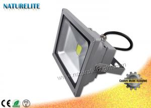 China 30W Led Flood Light , Led Outdoor Flood Lights IP65 Waterproof, 3-5 Years Warranty on sale