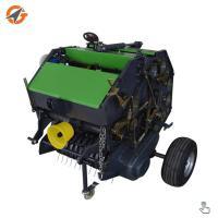 China Round rice straw baling machine mini hay bale packer hay baler for sale on sale
