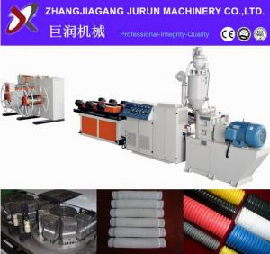 China PE/PVC single wall corrugated pipe extrusion line/making machine/hdpe pipe production line on sale