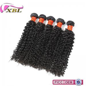 China 7A XBL Double Layers Wholesale Price Cambodian Kinky Curly Hair Weaves on sale