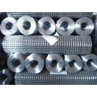hot-dip zinc plating welded wire mesh
