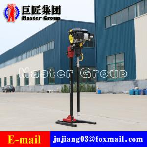 China BXZ-2L Vertical backpack drilling rig machine with light weight more portable to use on sale