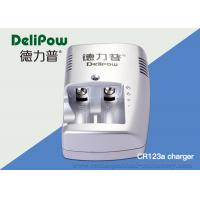 CR123A Rechargeable Battery Charger 2 Slots For Rechargeable AA Batteries