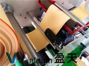 China 12 Kw Low Noisy Hydraulic Press Number Plate Machine For Black Plates on sale