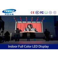 IP43 3-IN-1 SMD Indoor Full Color 10mm LED Display Video Wall With Light Weight Cabinet