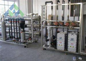 China Fully Automatic RO Plant , Double Reverse Osmosis Water Purification Plant on sale