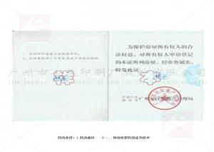 China A4 Size Off - White College Diploma Printing Leather Cover With Printed Silk Interior on sale