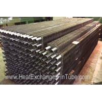 China Welded Heat Exchanger Fin Tube 10# 20# 16Mn 20G 12Cr1MoVG 'H Fin' 'HH Fin' on sale