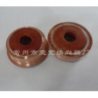 China 75 Segments Industrial Commutator For DC Permanent Magnet Motor ZTY on sale