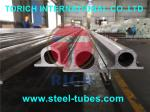 Material 20# Special shape Seamless Carbon Steel Tube Omega Pipe For Boiler