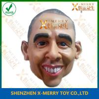 X-MERRY Barack Obama Mask Funny Adult Halloween Costume Mr bean Funny Accessory Fancy Dress