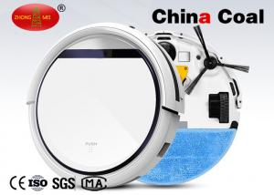 China vacuum cleaner robot Industrial Tools And Hardware with Auto Charging on sale