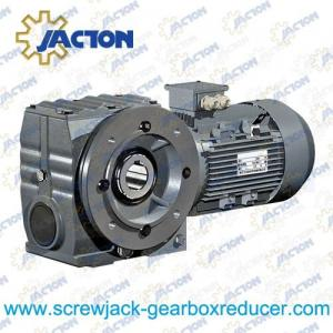China 1/4HP 0.18KW S Series Helical-worm Gearmotor, Helical-worm Gear Reducer Specifications on sale