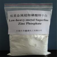 High Pure Zinc Phosphate EPMC For Waterborne Paint And Coating Nippon Paint