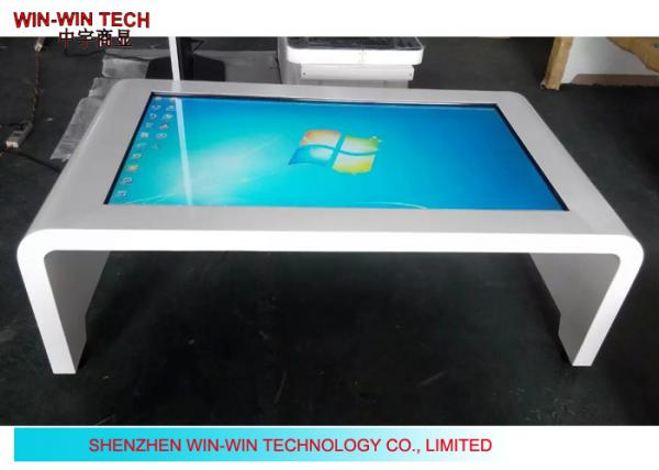 touch sreen conference table kiosk all in one lcd touch screen rh lcdsignagedisplay sell everychina com
