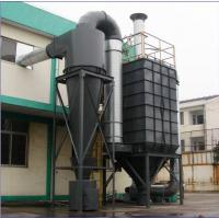 Cement plant / asphalt plant industrial air bag dust filter