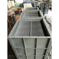 China 0.03% Rota Deadzone Hydraulic Air Cooler For Hydro Power Station on sale