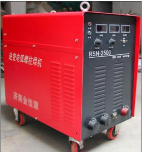 China Arc Stud Welding Machine/Arc Stud Welder RSN 2000/2500 on sale