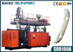 Car Bumper Car Spoiler Extrusion Blow Moulding Machine 25 - 30BPH Capacity SRB100A