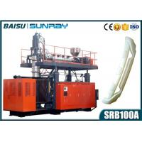 China Car Bumper Car Spoiler Extrusion Blow Moulding Machine 25 - 30BPH Capacity SRB100A on sale