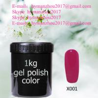 Mercahv 100 Colors 1kg Package nail UV Gel Polish Soak off