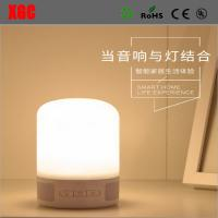 China Innovative Product LED Trending Digital MP3 Speaker Bluetooth Wireless For Book Shop Or Living Room on sale