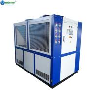 China High Grade Industrial 100kw MG-40C(D) Process Chiller 30 Tons Air Cooled Water Chiller on sale