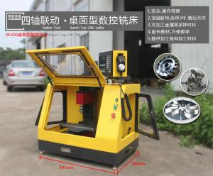 China Mini CNC  triaxial engraving machine, DIY small CNC machine tools, small engraving machine engraving machine accessories on sale