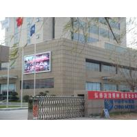 China High Brightness 10mm Led Digital Billboard Display Advertising And Show on sale