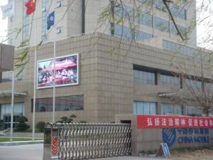 China High Brightness 10mm Led Digital Billboard Display Advertising And Show on sale