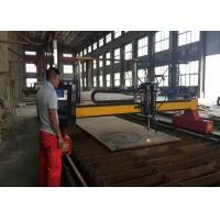 CNC High Definition metal stainless steel iron  cutting machine