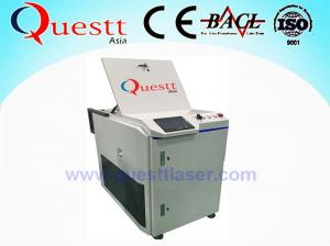 advanced low noise laser oxide removal machine laser rust cleaner rh questtlaser sell everychina com