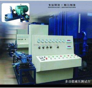 China Hydraulic pump and motor test bench on sale