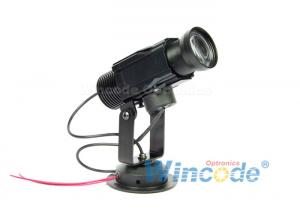 China Waterproof LED Logo Projector Light Suction Top For Restaurant AC110V-240V on sale