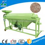 China Remove surface impurities broad bean polishing machine wholesale