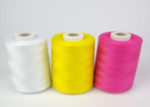 China High Strength Polyester Embroidery Thread , Multi Colored  Polyester Quilting Thread on sale