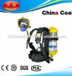 2015 high quality Portable self contained positive pressure air breathing apparatus